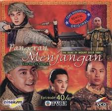 Romantic and Kung Fu serial @ Indorental!