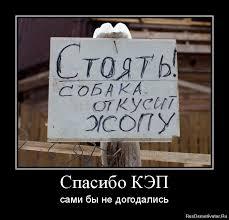 Пашинский: Коалиция должна нести ответственность за работу своих министров в правительстве - Цензор.НЕТ 144