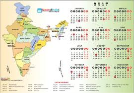 Yearly Calendar 2019 with Indian Holiday August 2018 Holidays India ...