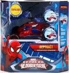 Радиоуправляемая <b>модель Технопарк</b> Marvel <b>вертолет</b> Человек ...