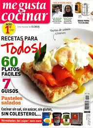 Babyproductos En La Revista ME GUSTA COCINAR  Baby U0026 CoolMe Gusta Cocinar Revista