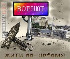 Головний плюс цих виборів - що ніхто не знає переможця і хто вийде до другого туру, - Гриценко - Цензор.НЕТ 8216