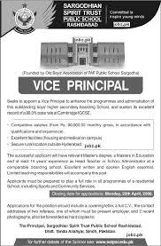 School Principal Resume Sample School Administrator Resume Sample
