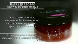 VAKOS profesional (<b>Valentina Kostina</b>) - YouTube