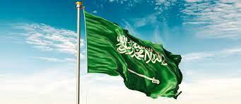 تاريخ علم السعودية... راية تسمو بالتوحيد ولا تُنَكس   مدونة بيوت السعودية