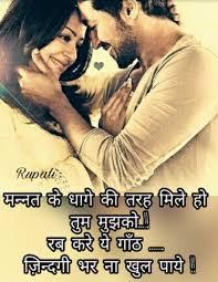 Pin By Fatema Husain On Shayari Love Husband Quotes Love Sayri