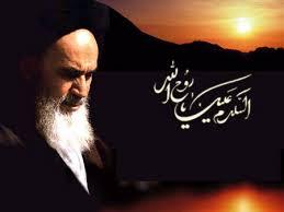 اشعار در رثای ارتحال امام خمینی (ره)