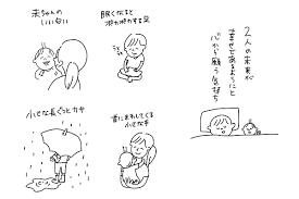 感動の涙がほろり子供ができて知ったことのイラストが泣けると話題