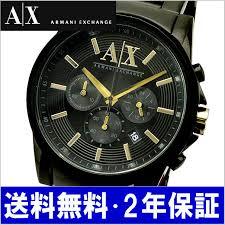 bell field rakuten global market armani exchange chronograph armani exchange chronograph men s watch black ip gold ax2094