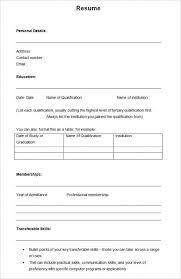 Simple Sample Resume Blank Resume Form Template Business