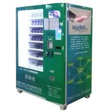 Soda Snack Vending Machine Simple Drink Soda Snack Combo Vending MachineChina Supplier Lcd Screen