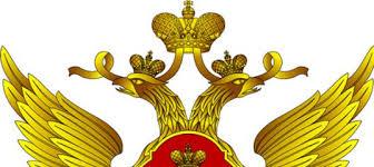 ☆ КИНОЛОГИ ФСИН ☆ ВКонтакте Подпишите петицию