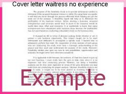 Cover Letter Waitress No Experience Homework Writing Service