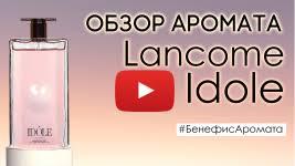 <b>Парфюмерная</b> вода <b>Lancome Jasmins Marzipane</b> (Ланком ...