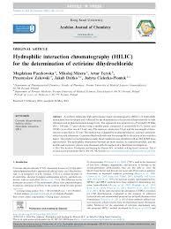 pdf development and validation of ility indicating ay method of cetirizine hydrochloride by hplc