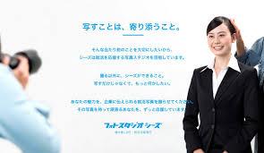 絶対内定就活ナビ2019 On Twitter 業界初焼き増し料金web