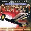 Wing Commander: Prophecy (Original Soundtrack)