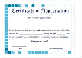 Printable Teacher Appreciation Certificates Teacher Appreciation
