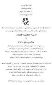 wedding invitation wording religious awesome templates religious