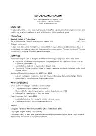 Easy Resume Enchanting Resume Templates Simple Basic Examples For Students Template Easy