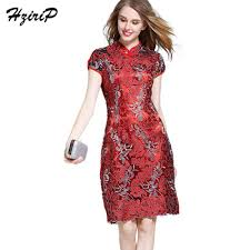 Hzirip High End Chineses Style Ladies Vintage Embroidery Cheongsam