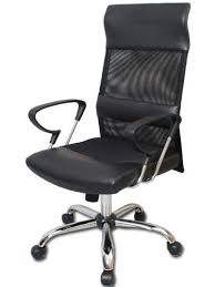 ergonomic office chairs with lumbar support. Brilliant Lumbar Amazoncom  Inside Ergonomic Office Chairs With Lumbar Support M