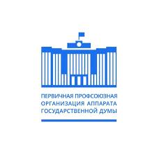 Профсоюзный комитет Государственной Думы ВКонтакте
