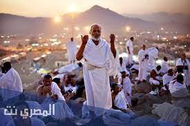 تكبيرات عيد الأضحى لبيك اللهم لبيك مكتوبة - المصري نت
