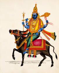 Image result for yamadharma image