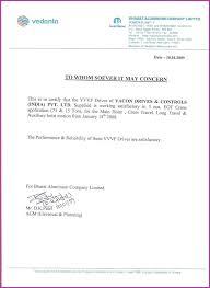 Performance Certificate Sample Certificate Sample Pdf Lapos Co