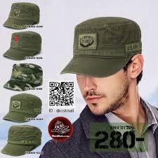 หมวกแกปทหาร หมวกแกปลายพราง หมวกแกปปกสน ลายพราง สเขยว