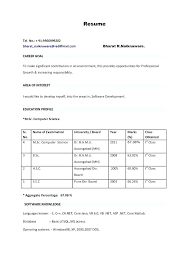 Resume Format For Job Interview Free Download Resume Format For Bank Interview Freshers Job Jobs Profile Than