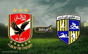 بث مباشر   مشاهدة مباراة الاهلي والمقاولون العرب اليوم في الدوري المصري -  كووورة 365 يترقب عشاق الكرة العربية والمصرية مباراة قو…   Vehicle logos,  Art, Porsche logo