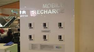 Disposable Phone Charger Vending Machine Gorgeous 48 Places In Singapore To Charge Your Phone When You're Out Of Batt