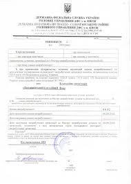 26 Hospital Pharmacy Technician Resume Cover Letter