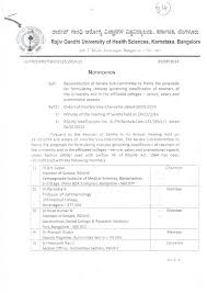 auth revised bds regulation  university notification no auth com teach 113 2014 15 dated 09 09 2014 reconstitution of senate sub committee to frame the proposals for