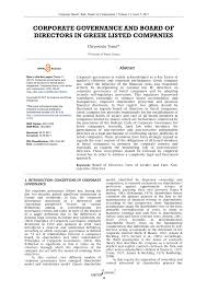 environmental essay sample degradation