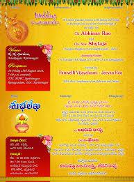editable indian wedding invitation templates free new