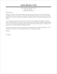Chiropractic Resume Mesmerizing Chiropractor Cover Letter Dynamic Cover Letter Cover Letter For New