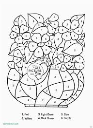 Free Christmas Coloring Pages Unique 23 Merry Christmas Free For