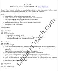It Resume Objective Entry Level Administrative Assistant Resume