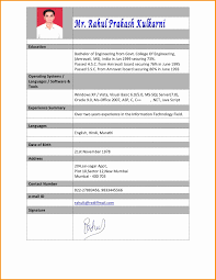 Muslim Marriage Resume Format For Boy Awesome Wedding Resume Format