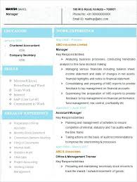 Project Accountant Resume Sample As Well As Junior Accountant ...