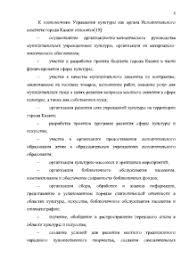 Отчёт по практике коммерция по отраслям ДагФиш Рыба в  ОТЧЕТ об учебно отчет по практике на учет Производственная маркировка наносимая предприятием изготовителем продуктов игруппы кт436 по специальности