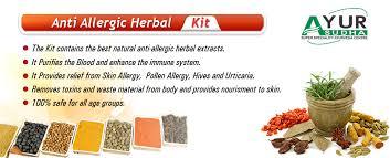 Skin Allergy Ayurvedic Treatment : AYUR-SUDHA Punjab India