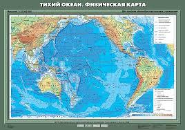 Видеоурок Материки и океаны на глобусе по предмету Окружающий мир  Такое