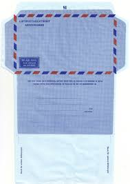 Image result for aerogramme paper
