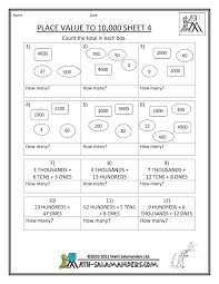 Place values, Place value worksheets and Decimal place values on ...calendar math for third grade | ... grade addition worksheets free grade math worksheets. yahoo