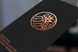 Logo Mock Up Copper Metallic Foil Logo Mockup Tech All
