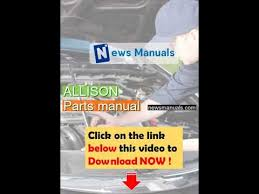 allison 4000 parts diagram wiring diagram progresif allison transmission 4500 rds wiring diagram at Allison 4500 Rds Wiring Diagram